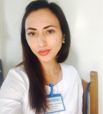 Лопарёва Наталья Сергеевна